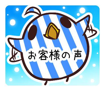 こころメンテコーチングの感想 by 東京都 I.A.さん