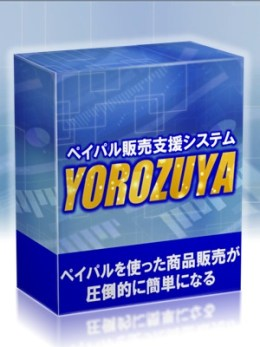 yorozuya