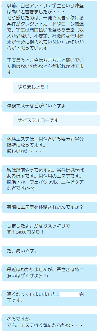2016-02-12_07h00_12