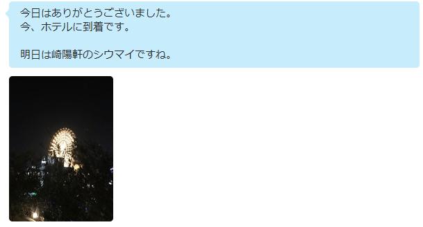 2016-02-28_07h20_34