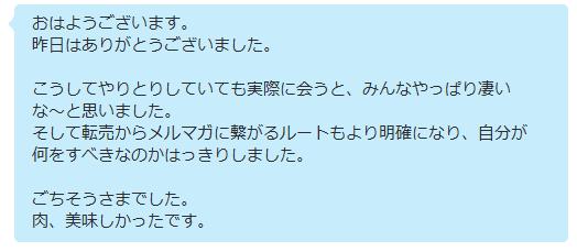 2016-02-28_07h32_57