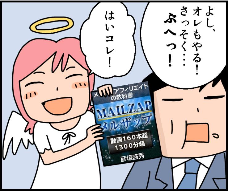 160826matsu23