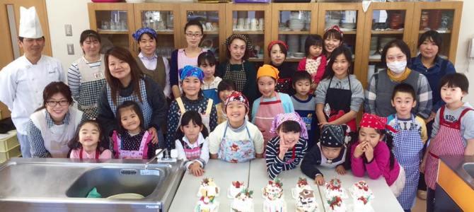 【クリスマスケーキ作りチャレンジ会開催しました!!】