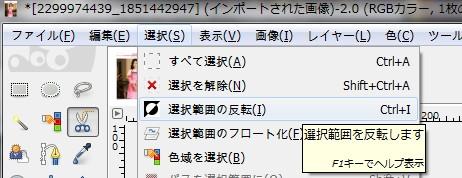 20161029_009