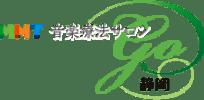MMT音楽療法サロンGo 武蔵野