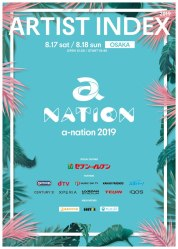 a-nation2019 パンフ