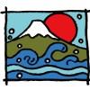 富士山のご来光を登山道から見られるルートは?日の出の時刻は?