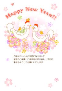 nenga-sakura-tori-sakura20160919-nenga1