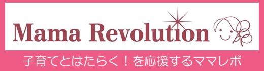 MamaRevolution