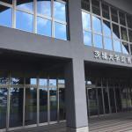 茨城大学で「ライフデザイン講座」の打ち合わせ