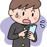 『09070091448』はAmazonのSMS送信専用番号ではなく詐欺の可能性が濃厚なので注意!