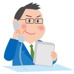 【0120919737】の発信元は複数あり!各地のソフトバンクショップからの営業電話!
