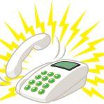 0332756600は着信拒否設定でOK!レイス株式会社のグループ企業名を複数名乗る迷惑電話!