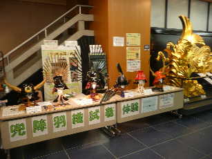 大阪城の兜