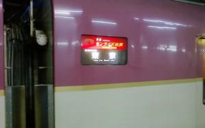NEC_0268