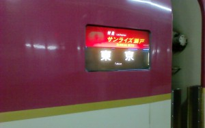 NEC_0271
