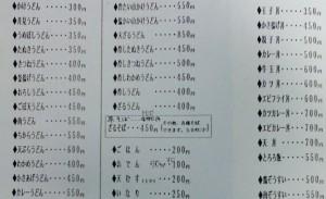 NEC_0514