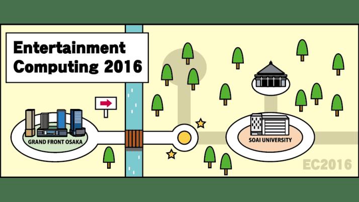 ec2016_logo_1