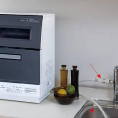Kitchen Dishwashers Refinish Or Replace Cabinets 小户型厨房怎么选洗碗机 看了就知道 京东 厨房洗碗机