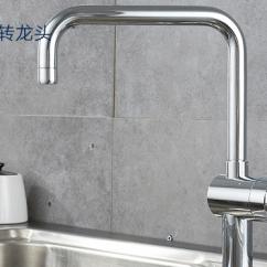 Motion Faucet Kitchen Hgtv Cabinets 厨房水龙头一定是国际品牌更好吗 京东 厨房水龙头