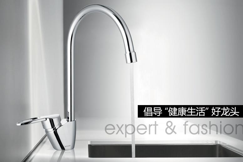 3 hole kitchen faucets aid refridgerator 厨房水龙头一定是国际品牌更好吗 京东 摩恩7111ec单孔厨房水龙头