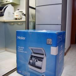 Kitchen Aid Dishwashers Microwave Cabinet 小体积有大容量 省水省心好帮手 海尔小贝洗碗机体验 京东 580ed0a1n73f18909 Jpg Q70
