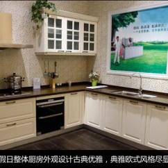 Mobile Home Kitchen Remodel Reglaze Sink 厨房时尚橱柜装修效果图演绎现代古典风 京东 厨房装修