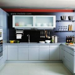 New Kitchen Cabinets Cost Mats Target 整体橱柜图片集结整体橱柜图片欣赏 京东 这张整体橱柜图片给我们展示的是一款采用人造板制作的整体橱柜 目前 在市场上也是非常流行人造板的 人造板生成简单 成本不高 是一项非常节约成本的选择