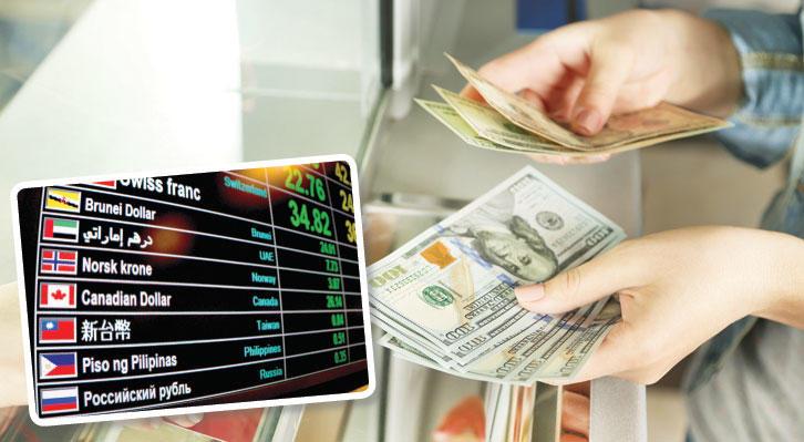 أفضل طرق تحويل العملة عند السفر الشرق الأوسط