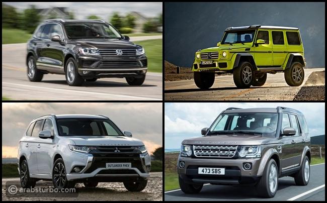 صور أفضل 25 سيارة دفع رباعي في الأسواق العالمية تيربو العرب