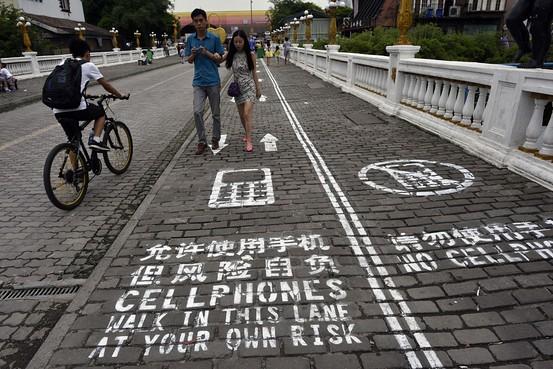 addicted-sidewalk.jpg