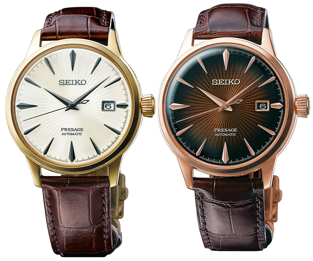 seiko cocktail