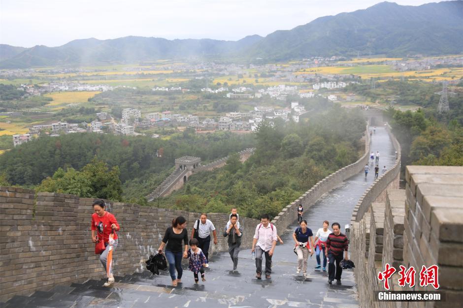 Jian Jiangxi