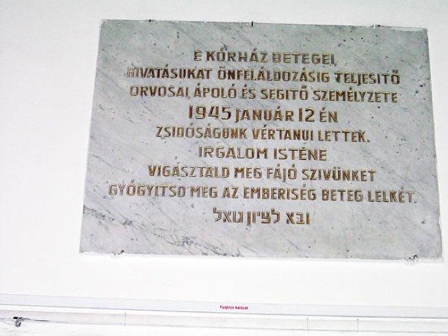 emlektabla_maros_utca.jpg