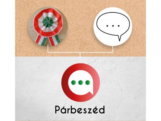 pm_logo_1.jpg