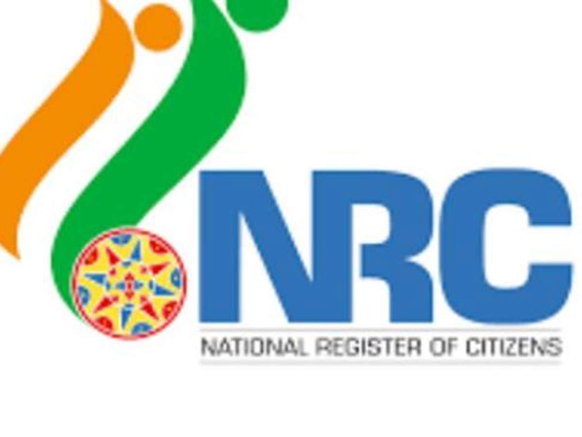 caa vs nrc: Know the difference between NRC and CAA Bill - The ...