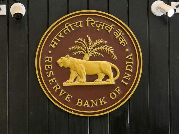 reserve bank of india: rbi rejigs portfolios of deputy governors - the economic times