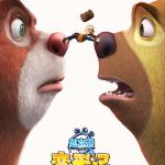Download Boonie Bears The Big Shrink (2018) Mp4