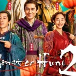 Download Monster Hunt 2 (2018) [CHINESE] Mp4