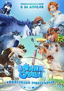 Download Sheep And Wolves 2 Pig Deal (2019) Mp4