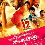 Download Vennila Kabaddi Kuzhu 2 (2019) Mp4