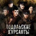 Download The Last Frontier (2020) (Russian) Mp4