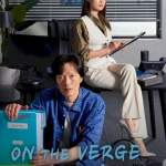 Download On the Verge of Insanity Season 1 Episode 5 Mp4