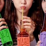 Download Work Later, Drink Now Season 1 Episode 1 Mp4