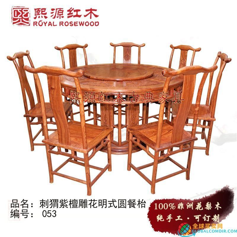 dining table and chairs hong kong green chair covers hongkong royal rosewood soild round 8