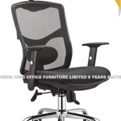 Executive Office Chairs Specifications Kitchen Chair Pads Non Slip Customized Modern Style Adjust Height Ergonomic Specification Hx 8n7143a