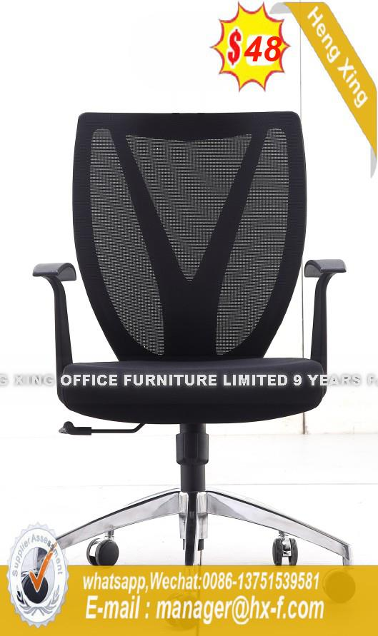 upholstered computer chair covers to buy ebay customized comfortable swivel fabric task heng xing office furniture limited is one of the leading china staff hx 8nc1024 manufacturers and suppliers equipped with professional