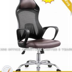 Executive Office Chairs Specifications Old Wooden Dining For Sale Customized Cheap Staff Chair With Metal Base Mesh Color Selection More Than 30 Colors Available