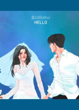 【音頻‖OST】Rothy-HELLO(韓國網劇《又一次的結局(Ending Again)》OST Part.2)-音樂--高清正版影音線上看-愛奇藝 ...