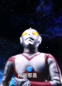 奧特銀河格斗 巨大的陰謀 國語版 第06集-動漫--高清正版影音線上看-愛奇藝臺灣站